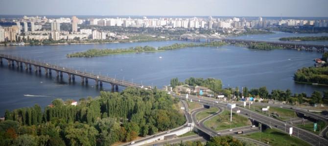 """Київ: """"Як тебе не любити…"""", або Батьківщина-Мати"""