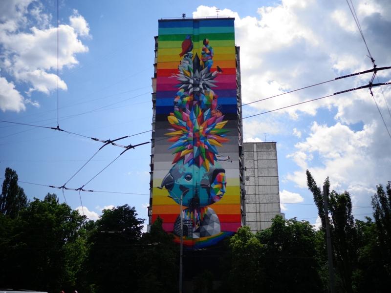 Адреса: бульвар Академіка Вернадського, 87 Автор: Okuda (Іспанія)
