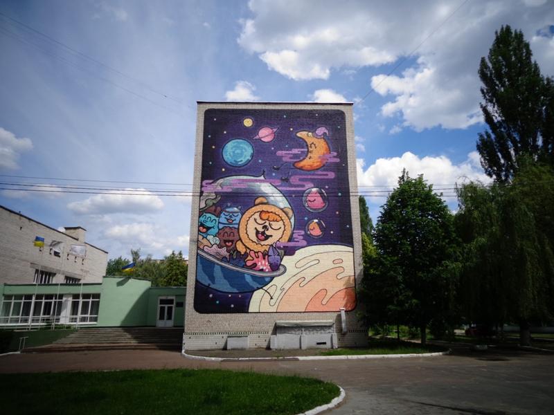 Адреса: вулиця Клавдіївська, 22 Автор: В'ячеслав Шум, Анастасія Меркулова (Україна)