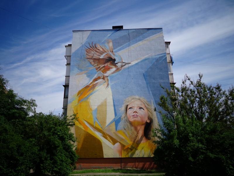 Адреса: вулиця Синьоозерна, 2а Автор: Taras Arm (Тарас Довгалюк), Олександр Корбан (Україна)
