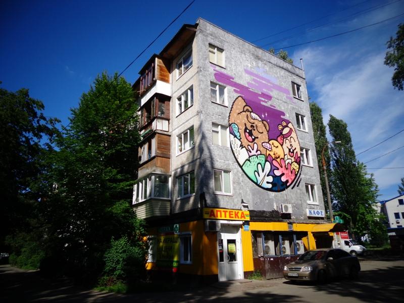 Адреса: вулиця Академіка Туполєва, 13а Автор: В'ячеслав Шум, Анастасія Меркулова (Україна)