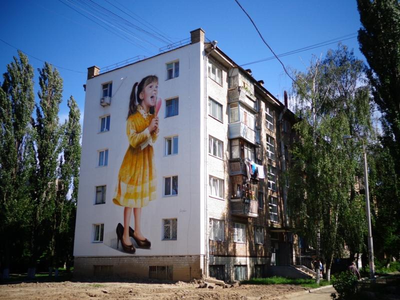 Адреса: вулиця Академіка Туполєва, 3 Автор: Олександр Корбан (Україна)