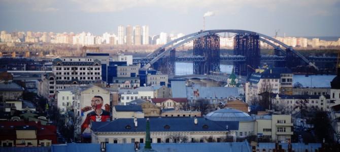 Київ стріт-артовий, або муральна прогулянка