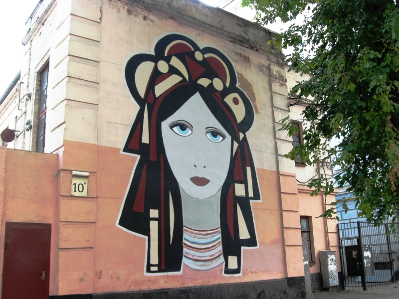 Адреса: вулиця Борисоглібська, 10а Автор: Ola Rondiak (Оля Рондяк, Україна)