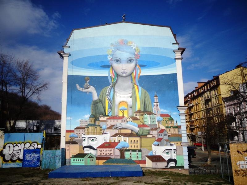 Адреса: вулиця Боричів Тік, 33 Автор: Seth (Жюльєн Маллан, Франція), Олексій Кислов (Україна)