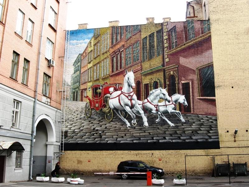 Адреса: вулиця Прорізна, 11а Автор: команда Spray Way (Україна)