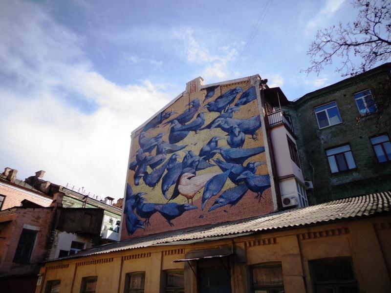 Адреса: вулиця Рейтарська, 7б Автор: Олександр Бритцев (Україна)