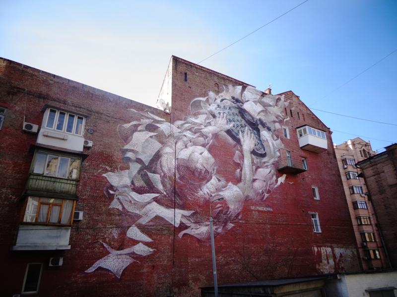 Адреса: вулиця Олеся Гончара, 24а Автор: Олександр Гребенюк (Україна)