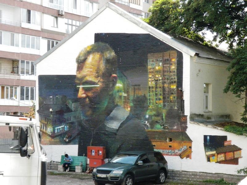 Адреса: вулиця Олеся Гончара, 36а Автор: Sebastian Velasco (Себастьян Веласко, Іспанія)