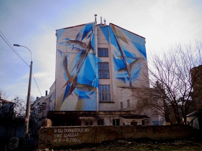 Адреса: Георгіївський провулок, 9 Автор: Taras Arm (Тарас Довгалюк, Україна)