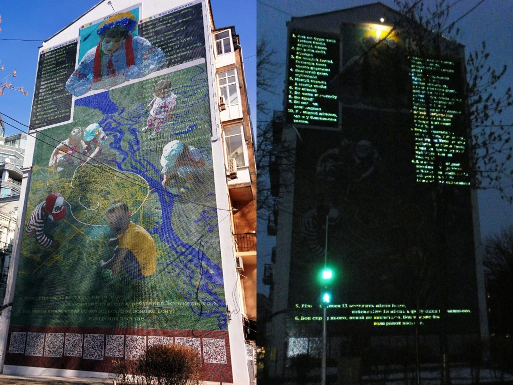 Адреса: вулиця Велика Житомирська, 23 Автор: Костянтин Скритуцький (Україна)