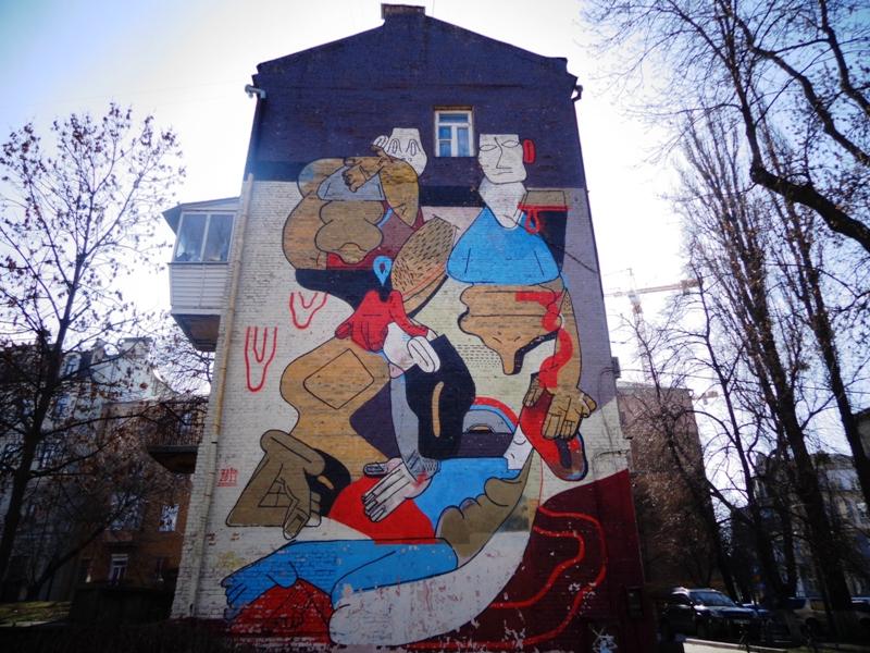 Адреса: вулиця Олеся Гончара, 9 Автор: Zbiok (Славомир Чайковський, Польща)