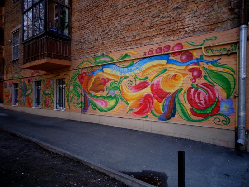 Адреса: вулиця Стрітенська , 13/4 Автор: O'Prime (Україна)