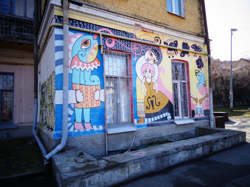 Адреса: вулиця Велика Житомирська, 26б Автор: Леся Кара-Коця (Україна)