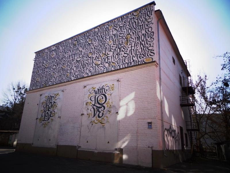 Адреса: біля будинку на вулиці Січових Стрільців, 5б Автор: VikaVita (Вікторія та Віталіна Лопухіни, Україна)