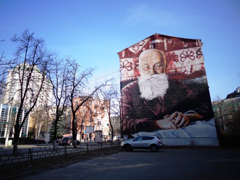 Адреса: вулиця Січових Стрільців, 75 Автор: команда Kailas-V (Україна)
