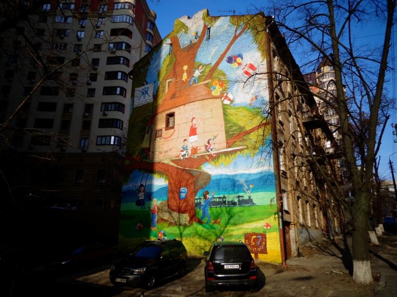 Адреса: вулиця Золотоустівська, 53