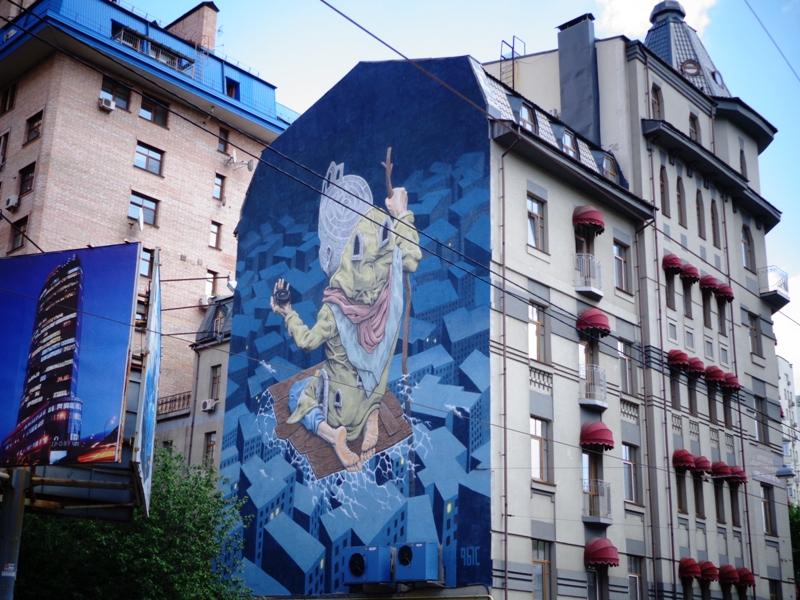 Адреса: вулиця Дмитрівська, 62/20 Автор: Rustam QBic (Рустам Салемгараєв, Росія)