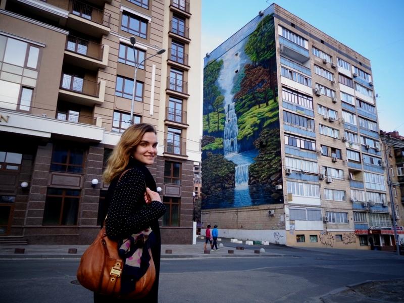 Адреса: вулиця Золотоустівська, 26 Автор: команда Spray Way (Україна)