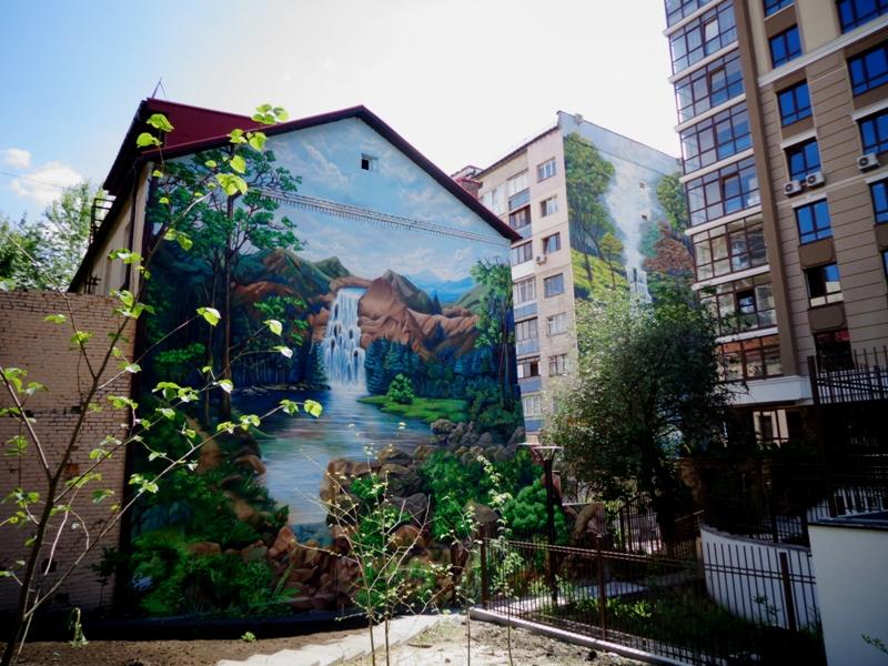 Адреса: вулиця Золотоустівська, 28 Автор: команда Spray Way (Україна)