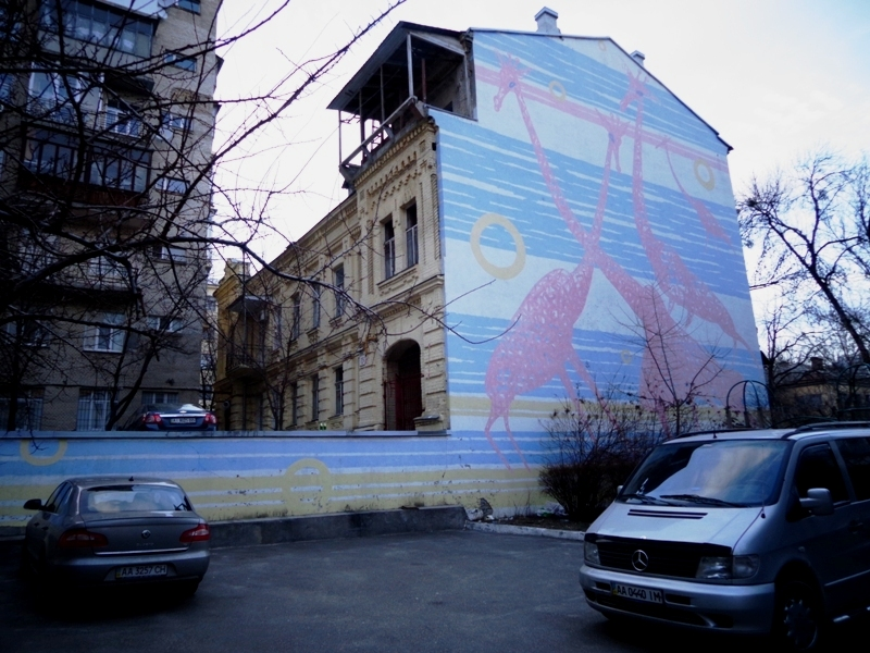 Адреса: вулиця Володимирська, 75 Автор: Ігор Новаковський (Україна)