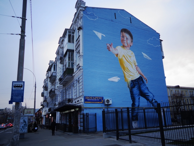 Адреса: вулиця Антоновича, 48а Автор: Олександр Корбан (Україна)
